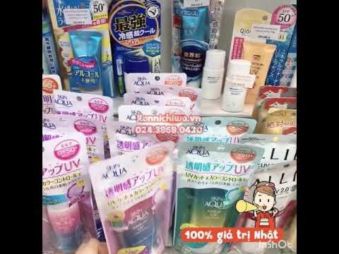 Cách kiểm tra HẠN SỬ DỤNG mĩ phẩm Nhật Bản #kiemtrahansudungmiphamnhat  #konnichiwamart