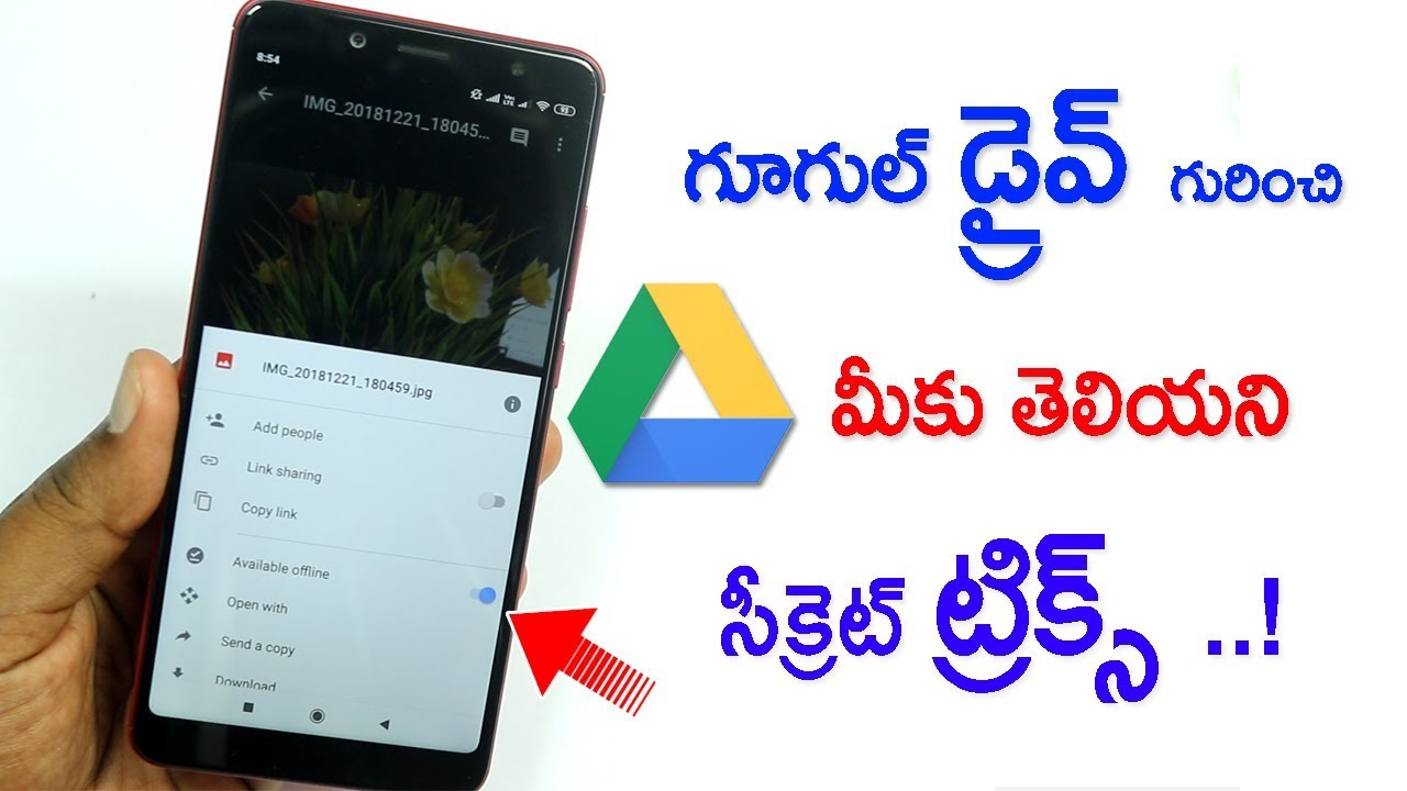 మీకు తెలియని సీక్రెట్ ట్రిక్స్ | Google Drive Intresting Secret Tricks In Telugu 2019