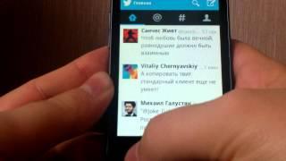 Обзор официального твиттер клиента для Android