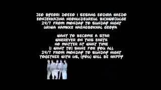 SS501 Green Peas with Lyrics English