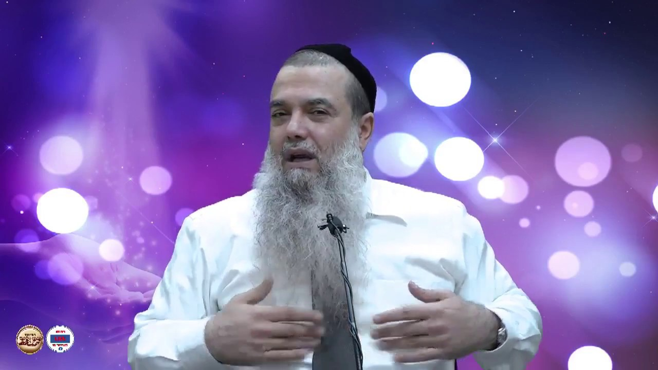 הרב יגאל כהן - החסרונות שלך.. היתרונות שלך.. כל מה שמסביבך... הכי טוב בשבילך!