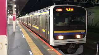 209系2100番台マリC616編成+マリC415編成蘇我発車
