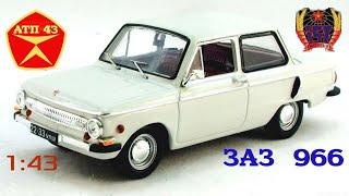 Обзор модели ЗАЗ 966