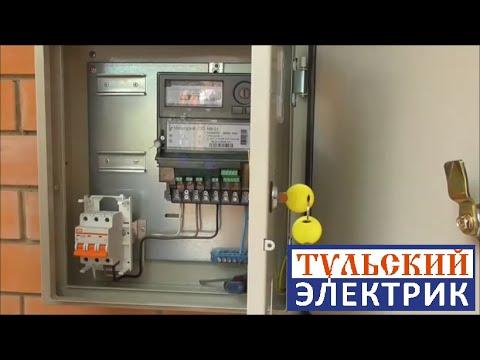 0 - Встановлення електролічильника в приватному будинку на вулиці