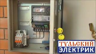 Как подключить электричество от столба(Подключение электричества к коттеджу., 2015-07-10T16:05:12.000Z)