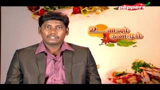 """Medicinal Value Of Kadukkai"" Unavum Gunamum 10-02-2016 – Peppers TV Show"