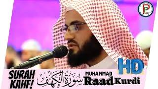 Surah Kahf کہف ┇Muhammad Raad Al-Kurdi┇Captions-English & Roman Urdu┇Friday Special