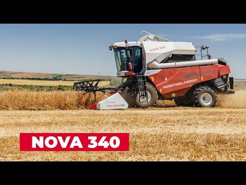 Зерноуборочный комбайн NOVA