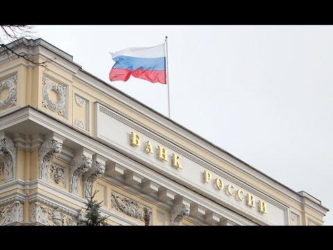 Банк «Российский Капитал»: рейтинг, справка, адреса
