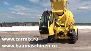 Carmix 3500 TC. Ввод в эксплуатацию и обучение оператора на стройплощадке клиента.