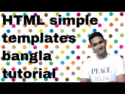 HTML simple templates bangla tutorial