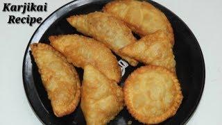 Karjikai Sweet recipe in Kannada | ಕರ್ಜಿಕಾಯಿ | Kadubu/Karjikai Recipe in Kannada | Rekha Aduge