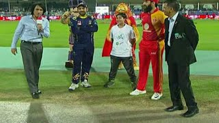 Islamabad United vs Quetta Gladiators PSL 28th t20 Match 2018 TOSS Update and Playing 11