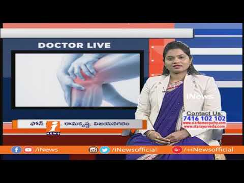 Neck & Joints Pains | Star Homeopathy | 034 | Call Us: 7416 107 107