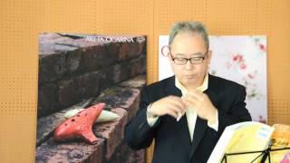 Ocarina Demonstration Prima Gakki 70th Anniv. #02