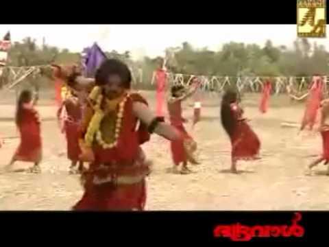 kodungalloor amma(devotional song)panchajanyam
