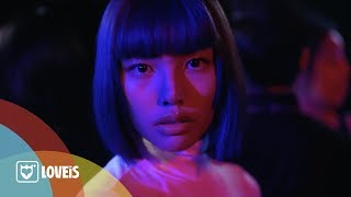 Alyn - จูบ | JOOB [Official MV]