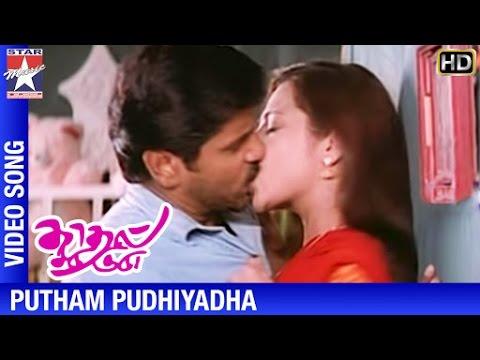 Kadhal Sadugudu Tamil Movie HD | Putham Pudhiyadha Song | Vikram | Priyanka | Prakash Raj | Deva