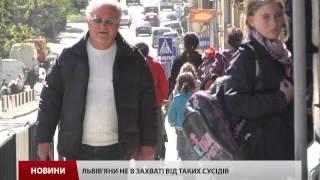 На вулиці Бандери роми «тероризують» львів