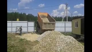 видео Доставка мраморного щебня