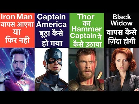 Avengers Endgame Full Details Discussion In Hindi