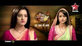 Diya Aur Baati Hum- Holi Promo