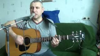 """А лето цвета неба"" под гитару из репертуара Юрия Шатунова под гитару"