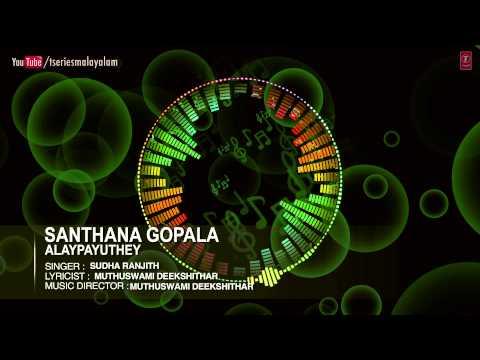 "Santhana Gopala Full Song   Malayalam Devotional ""Alaypayuthey""   Sudha Ranjith"