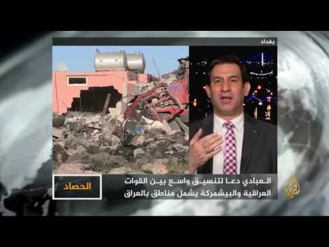الحصاد-بغداد وأربيل.. التنسيق وسط الخلافات  - نشر قبل 4 ساعة