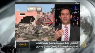 الحصاد-بغداد وأربيل.. التنسيق وسط الخلافات