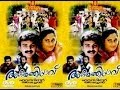 Aniyathipravu 1997 Malayalam Full Movie | Kunchako Boban Movies | Malayalam Movie Online