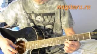 Прогулки по воде - Наутилус - Разбор вступления (мелодия)