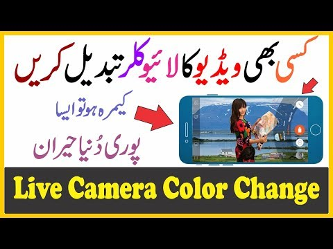 live-camera-effect-|-video-background-remove-without-green-screen-|-video-editing-app
