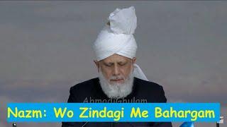 Wo Zindagi Me Bahargam - Musawar Ahmad - Nazm Nazam Peotry - Islamic Poem Reupload - Islam Ahmadiyya
