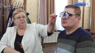 Во Власихе прошла бесплатная проверка зрения(Видео телеканала