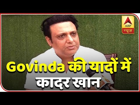 Govinda Remembers Late Actor Kader Khan | ABP News
