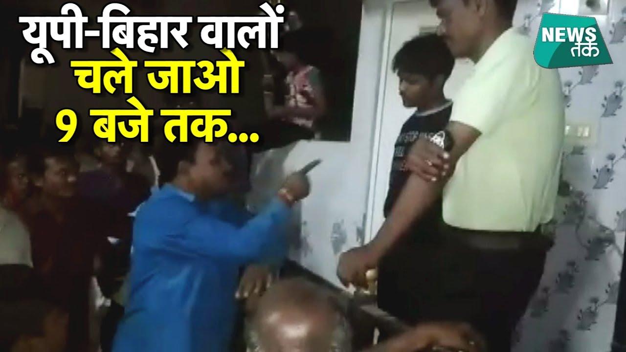 गुजरात का ये VIDEO हो रहा है वायरल, यूपी-बिहार वालों को चेतावनी LIVE VIDEO| News Tak