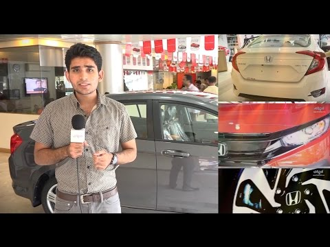 Honda Civic 2016 Pakistan - Details and Features overview