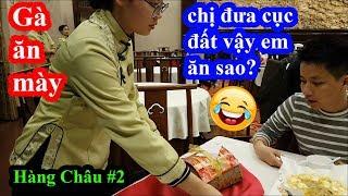 Gà Ăn Mày - món ăn yêu thích của vua nhà Tống - Chính gốc Hàng Châu 1848 - Tại sao có tên gọi này?