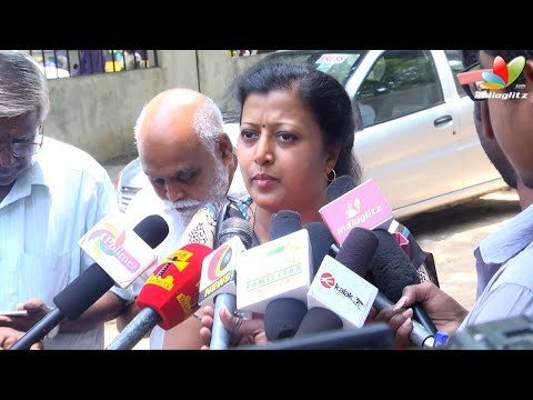 People sending  Sexual Messages on Social Media and Cell phone - Thamarai | Complaint