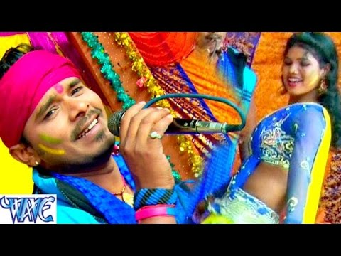 मुँहवा बंधले बिया खिलाड़ हिया पक्का - Rang Dale Da Holi Me - Pramod Premi - Bhojpuri Hit Holi Songs