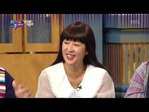 해피투게더4 Happy together Season 4 - [꿀잼주의] 어린 시절 기억하는 홍진경은..?.20191114