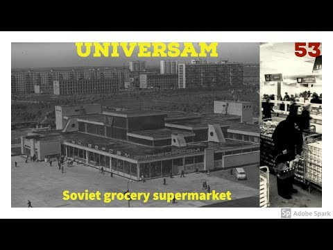 LIFE IN USSR 51. UNIVERSAM - Soviet grocery supermarket. Shopping in the Soviet Union
