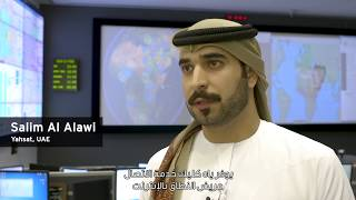 Behind the doors of Yahsat's operations center