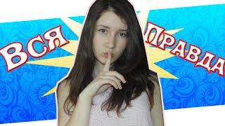 Я есть в других соц.сетях : ♥ http://vk.com/lislyu ♥ https://instagram.com/elitka_lis_lyu/