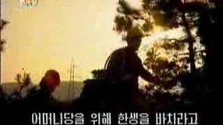 DPRK Music 82