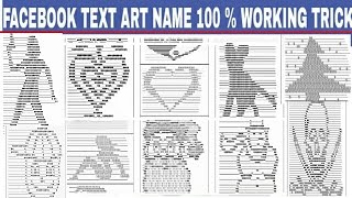 How To Create Text Art Facebook Account || Easy Method 2017