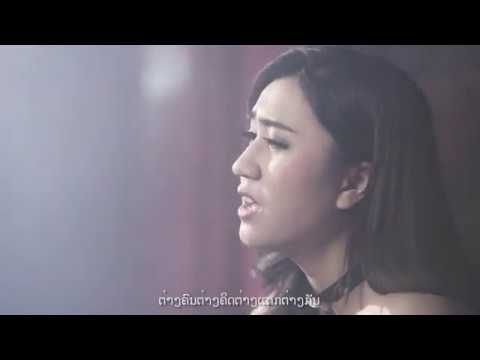 YES ວົງ ເຢສ - ຜິດ (phid) - official MV