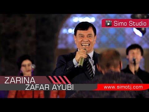 Зафар аюби - Зарина | Zafar Ayubi - Zarina - 2018