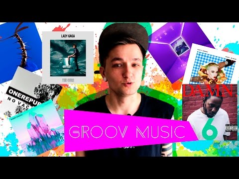 GROOV MUSIC 6! The Chainsmokers облажались...